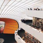 Филологическая библиотека университета Берлина, Германия